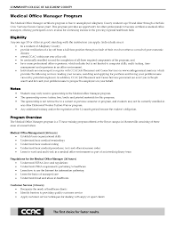 resume of admin manager  benjerry cooffice resume examples receptionist administration