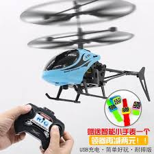 Hot sale <b>2</b>-<b>port remote control helicopter</b> toy with light and fall ...