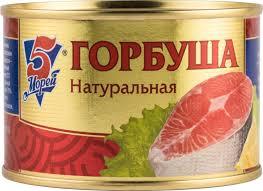 Рыбные консервы <b>5 Морей</b>