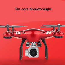 <b>Rc Drone Ps WIFI</b> Rapid Transmission Of Images Aerial Drone Mini ...