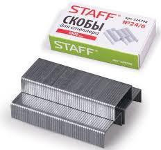 <b>Скобы для степлера STAFF</b> № 24/6 1000 шт — купить без ...