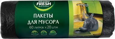 <b>Мешки для мусора</b> Master <b>FRESH</b> Стандарт 60 литров, 20 шт