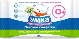 <b>Умка Влажные детские салфетки</b>, 70 шт — купить в интернет ...