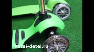 Сравнение <b>Mini</b> Micro, Y Bike <b>Glider</b> и Maxi Micro - YouTube