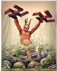 Крымские марионетки Кремля заблокировали в НБУ наличные на 3,9 миллиардов гривен - Цензор.НЕТ 9990