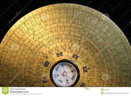 feng shui compass royalty free stock photo chinese feng shui compass