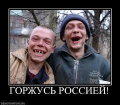 Все, кто будет скупать имущество Украины в оккупированном Крыму, выбросят деньги на ветер, - зампрокурора АРК - Цензор.НЕТ 7149