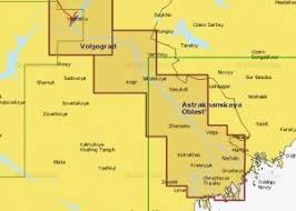 Карты для эхолотов купить в Челябинске (от 9200 руб.) 🥇