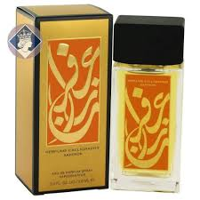 <b>Perfume Calligraphy Saffron</b> by Aramis 10- Buy Online in Suriname ...