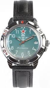 <b>часы</b> наручные <b>Восток 431307</b> командирские