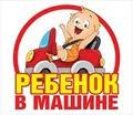 "Интернет-магазин ""Карандаш"" / <b>Наклейки</b> декоративные"