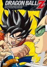 List of <b>Dragon Ball Z</b> episodes - Wikipedia