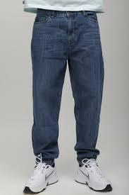 Всесезонное белые <b>джинсы</b> мужские, купить в интернет ...