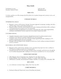 computer skills resume bullets sample customer service resume computer skills resume bullets writing an effective resume career center resume resume examples infantry infantry resume