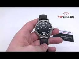 <b>Мужские</b> наручные <b>часы Aviator</b> AIRACOBRA <b>V</b>.<b>1.11.0.034.4</b> - Обзор