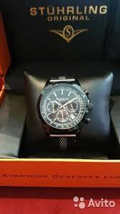 <b>Часы Stuhrling Оригинал</b> новые купить в Москве с доставкой ...