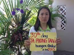 Image result for hình Tạ Phong Tần