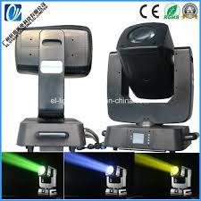 China 380W <b>350W</b> Waterproof Moving Head Light with <b>Beam</b> Wash ...