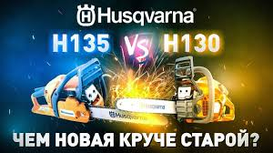 Не покупай пока не посмотришь! Обзор <b>бензопилы Husqvarna</b> ...