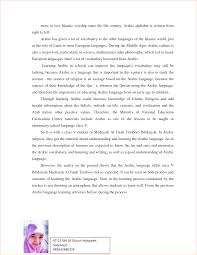Proposal Letter Sample Format mba admission recommendation letter Samples Of Business Proposal Letters In Offering Services Pdf proposal letter