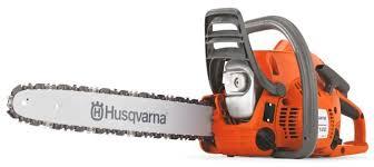 "Купить <b>Бензопила HUSQVARNA 120 Mark</b> II 16"" в интернет ..."