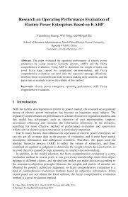 essay examples science essay examples