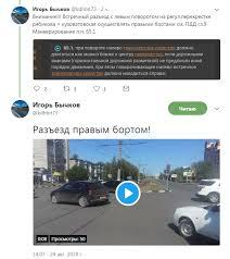 На перекрестке Рябикова и Кузоватовской установили новый ...