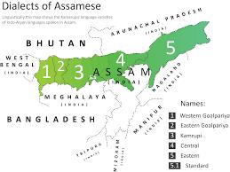 Assamese language