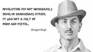 shaheed bhagat singh biography facts childhood achievements shaheed bhagat singh biography facts childhood achievements death