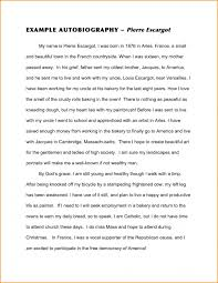 sample template of an autobiography to become a police officer        personal biography essay resume template