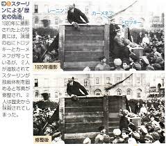 「1921年 - ロシアが新経済政策(ネップ)」の画像検索結果