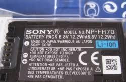 Sony NP-FH70