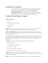 retail customer service resume sample customer service rep call retail customer service resume sample retail customer service resume description customer service professional resume effective retail