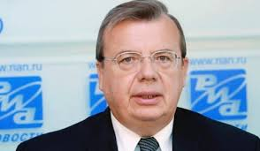 ... Office at Vienna (UNOV) and Executive Director of the United Nations Office on Drugs and Crime (UNODC) –the Russian Yury Fedotov took office today. - yury
