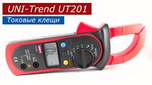 <b>UNI</b>-<b>Trend UT201</b> - отличные <b>токовые клещи</b> и мультиметр в ...