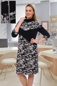 Купить <b>сарафаны</b>, <b>платья</b> - женский трикотаж оптом