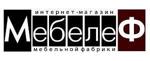 Обувница Мебелеф «Мебелеф – 12» недорого купить в ...