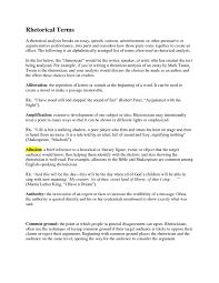 images about rhetorical analysis on pinterest  language  speech analysis template   rhetorical terms a rhetorical analysis breaks an essay speech