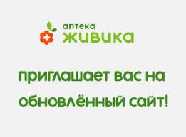 <b>Пензитал</b> - цена в Архангельске, инструкция <b>по</b> применению ...