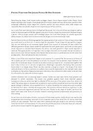 essay pharmacy school essay examples high school essay samples essay essay our school pharmacy school essay examples