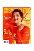 Купить <b>журналы</b> в Санкт-Петербурге, сравнить цены на <b>журналы</b> ...