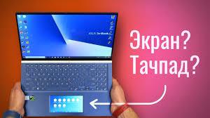 Обзор <b>ASUS ZenBook</b> 15 - <b>ноутбук</b>, который удивляет! - YouTube
