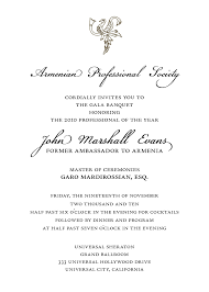 dinner invitation template share on banquet dinnerinvitations petal banquet dinner invitations template