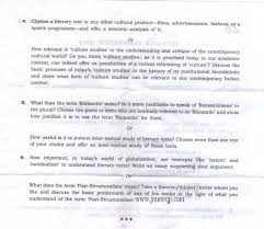 previous year question papers of english literature entrance exam as per your request here i am providing you the previous year question papers of english literature entrance exam of ma of jnu university