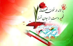 Image result for عکسهای پیروزی انقلاب