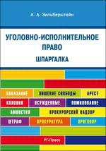 <b>Зильберштейн Анастасия Андреевна</b> электронные книги ...