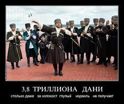 В Симферополе, впервые в нашей истории, были устроены облавы на людей неславянской внешности, - муфтий Саид Исмагилов - Цензор.НЕТ 767