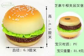 <b>050 Simulation</b> of beef burger burger PU leafy vegetable sandwich ...