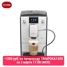 Automatic, купить по цене от 1235 руб в интернет-магазине TMALL