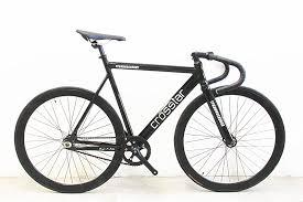 Crosstar Tyrans T2 <b>Fixed Gear Bike</b> Urban Track Bike <b>Fixie</b> Carbon ...